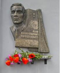 110 let Ivan Prihodko 1