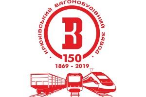 150 let 20 09 1