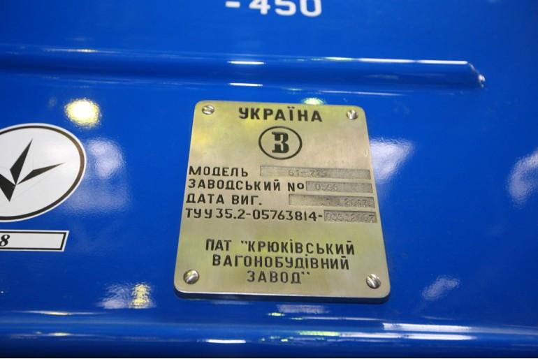 Kupuy ukrainske 2