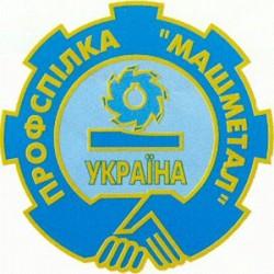 Mashmetal 1