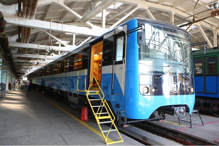 MetroHarkiv 2