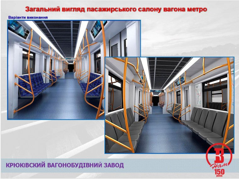 Metro KVSZ new 1
