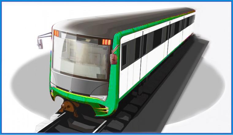 Metro KVSZ new 7