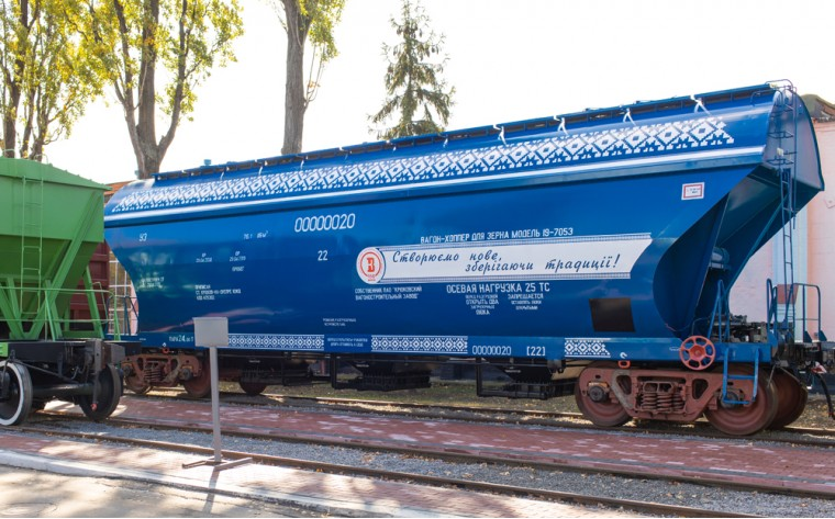 Rail Expo 2019 2