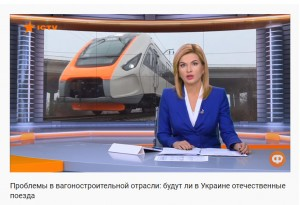 Suget ICTV 20 3