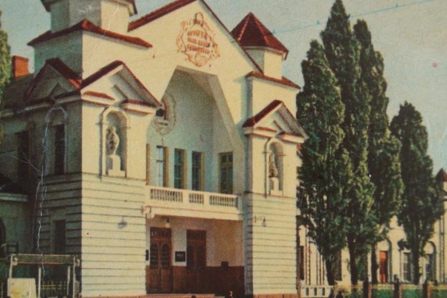 Дворец культуры им. И.Ф. Котлова