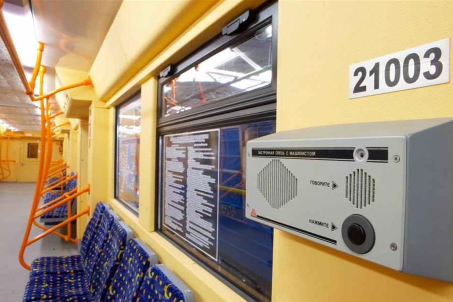 Пульт управления кабины машиниста головного вагона мод. 81-7021 электропоезда метро
