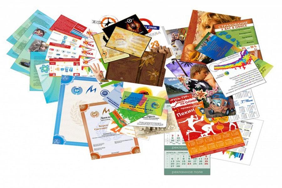 Послуги друку і виготовлення поліграфічної продукції