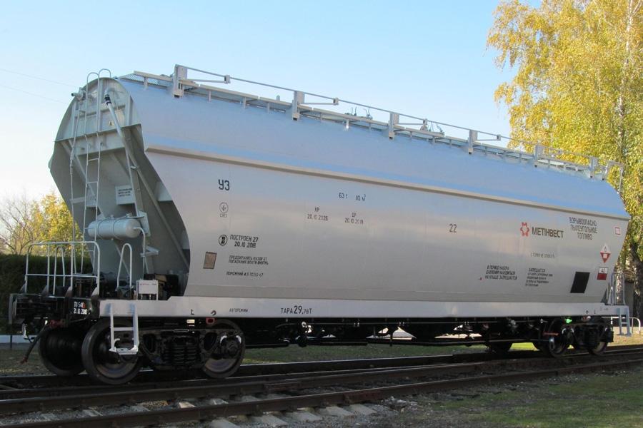 Вагон-цистерна бункерного типу для перевезення пиловугільного палива модель 19-7126