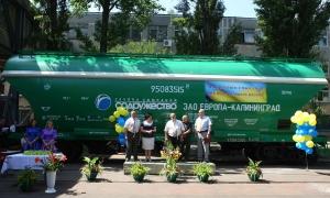 КВСЗ выпустил полумиллионный грузовой вагон (видео)