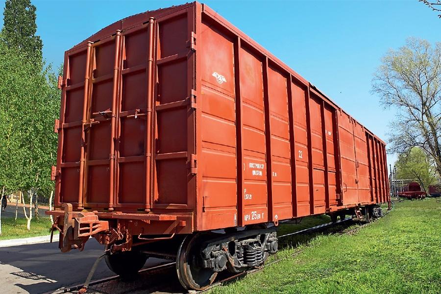 Крытый вагон мод. 11-7045
