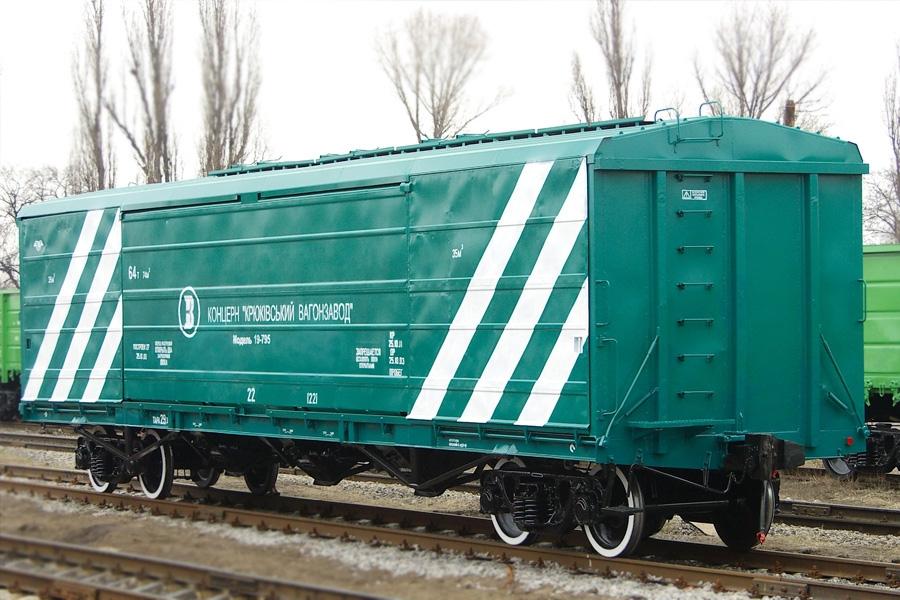 Комбинированные вагоны модели 19-795